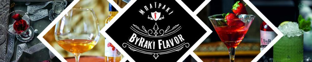 ByRaki flavor blog